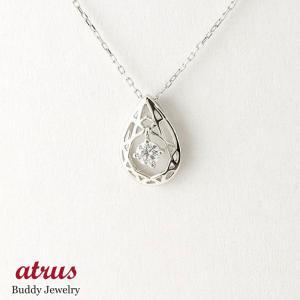 ダイヤモンド ネックレス 一粒 プラチナ 揺れる ダイヤ ペンダント 透かしデザイン チェーン 人気 pt900 あすつく 送料無料|atrus