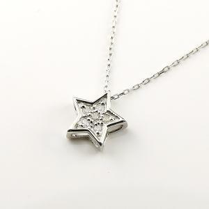 ダイヤモンド プラチナネックレス ダイヤ ペンダント 星 スター チェーン 人気 pt900 あすつく 送料無料|atrus
