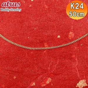 ネックレス メンズ 喜平 純金 ネックレスチェーン 24金 24K 2面カットキヘイ 喜平 ネックレス 50cm k24 ゴールド 24金 24K あすつく 送料無料|atrus