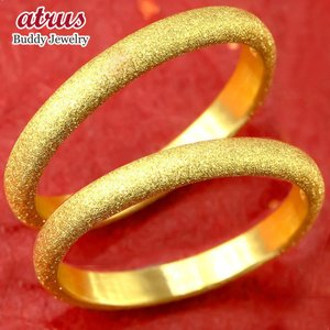 純金 ペアリング 指輪 甲丸 k24 24金 ゴールド ストレート 地金 マリッジリング 結婚指輪 リング 送料無料|atrus