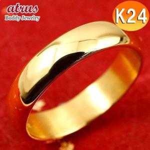 24金指輪 メンズ 純金 ゴールド 24k k24 金 シンプル 幅広 ピンキーリング 婚約指輪 安い エンゲージリング  地金リング 1-10号 ストレート 送料無料|atrus