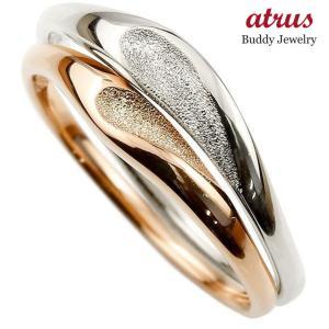 ペアリング 結婚指輪 マリッジリング ハート ピンクゴールドk10 ホワイトゴールドk10 つや消し スターダスト加工 10金 ストレート スイートペアリィー 送料無料 atrus