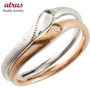 ペアリング 結婚指輪 マリッジリング ハート プラチナ ピンクゴールドk18 つや消し pt900 18金 ストレート スイートペアリィー  最短納期 atrus