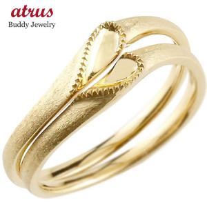 ペアリング 結婚指輪 マリッジリング ハート イエローゴール...