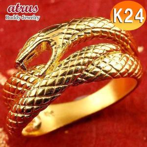 純金 指輪 メンズ リング 蛇 ヘビ 幅広 k24 24金 ゴールド ピンキーリング スネークデザイン 男性用 送料無料|atrus