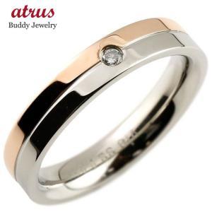 ピンキーリング ステンレス コンビ ダイヤモンド アレルギーフリー サージカルステンレス 指輪 ピンクゴールド バイカラー ツートンカラー 送料無料|atrus