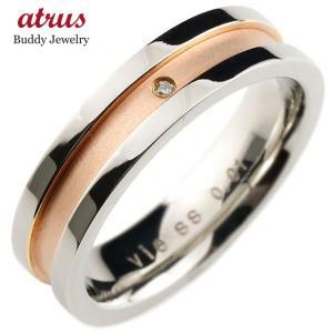 ピンキーリング ステンレス ダイヤモンド コンビ アレルギーフリー サージカルステンレス 指輪 ピンクゴールド バイカラー ツートンカラー 送料無料|atrus