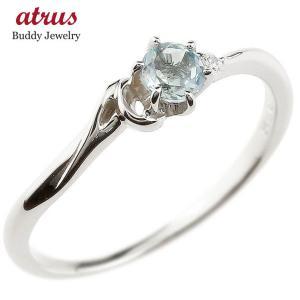 エンゲージリング イニシャル ネーム A 婚約指輪 アクアマリン ダイヤモンド シルバー 指輪 アルファベット レディース 3月誕生石 人気|atrus