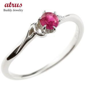 エンゲージリング イニシャル ネーム A 婚約指輪 ルビー ダイヤモンド シルバー 指輪 アルファベット レディース 7月誕生石 人気|atrus