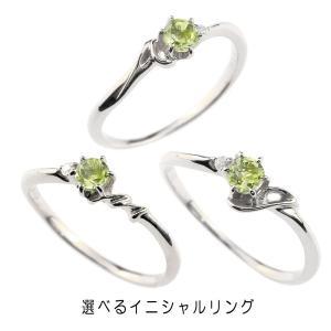 エンゲージリング イニシャル ネーム M 婚約指輪 ペリドット ダイヤモンド シルバー 指輪 アルファベット レディース 8月誕生石 人気|atrus