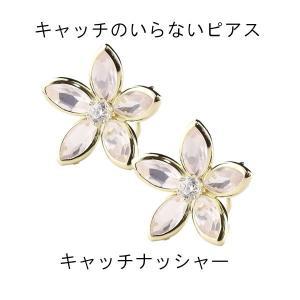 新作 キャッチのいらないピアス イエローゴールドk18 桜ピアス ローズクオーツ ピアス 18金 レディース 宝石 キュービックジルコニア 最短納期|atrus