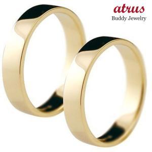 ペアリング 平角 4ミリ 結婚指輪 地金 宝石なし マリッジリング イエローゴールドk18 結婚式 18金 ストレート カップル  プレゼント 女性 送料無料|atrus