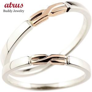 結婚指輪 マリッジリング ペアリング プラチナ ピンクゴールドk18 スイートペアリィー 結び リング pt900 18金 華奢 ストレート 地金リング コンビ|atrus