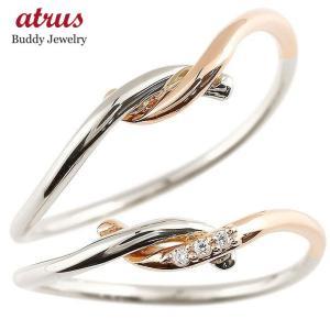 新作 ペアリング プラチナ ピンクゴールドk18 ダイヤモンド スイートペアリィー 結び 結婚指輪 マリッジリング リング pt900 18金 ストレート 地金リング コンビ atrus