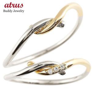 結婚指輪 マリッジリング ペアリング プラチナ イエローゴールドk18 ダイヤモンド スイートペアリィー 結び リング pt900 18金 華奢 コンビ|atrus