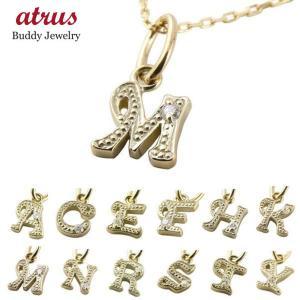 アルファベット 選べるイニシャル ダイヤモンド 一粒 ネックレス ペンダント イエローゴールドk10 レディース チェーン 華奢 人気 10金 あすつく 宝石 送料無料|atrus