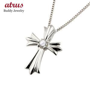 ネックレス メンズ ダイヤモンド ペンダントプラチナ900  ダイヤ ネックレス 十字架 クロス プラチナ チェーン 人気 あすつく 送料無料|atrus