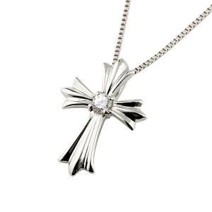 メンズ ダイヤモンド ペンダントホワイトゴールドk10  ダイヤ ネックレス 十字架 クロス 10金 チェーン 人気 送料無料|atrus