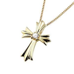 ネックレス メンズ ダイヤモンド ペンダントイエローゴールドK18  ダイヤ ネックレス 十字架 クロス 18金 チェーン 人気 あすつく 送料無料|atrus