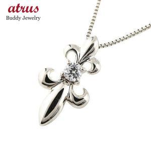 ダイヤモンド ネックレス 一粒 メンズ ペンダントプラチナ900  ダイヤ 百合 ユリの紋章 プラチナ チェーン 人気 フルール・ド・リス あすつく 送料無料|atrus