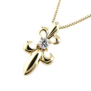 メンズ ダイヤモンド ペンダントイエローゴールドK18  ダイヤ ネックレス 百合 ユリの紋章 18金 チェーン 人気 フルール・ド・リス あすつく 送料無料|atrus