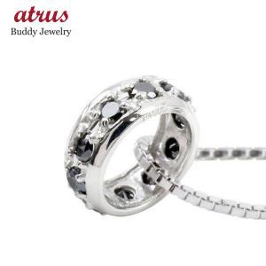 ネックレス メンズ ブラックダイヤモンド ネックレス ペンダントプラチナ900  ダイヤリングネックレス エタニティー プラチナ 人気 男性用 あすつく|atrus