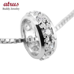 ネックレス メンズ ダイヤモンド ペンダントホワイトゴールドk10  ダイヤ ネックレス リングネックレス エタニティー 10金 チェーン 人気 あすつく|atrus