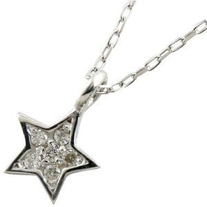 ネックレス 星 スター ダイヤモンド ホワイトゴールドk18 プチネックレス プチサイズ ペンダント ダイヤ レディース 18k 18金 あすつく 送料無料|atrus