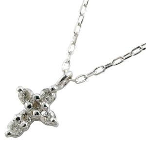 クロス 十字架 ダイヤモンド ネックレス ホワイトゴールドk18 プチネックレス プチサイズ ペンダント ダイヤ レディース 18k 18金 あすつく 送料無料|atrus