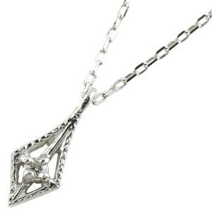 ひし形 ダイヤモンド型 ダイヤモンド ネックレス ホワイトゴールドk18 プチネックレス プチサイズ ペンダント ダイヤ レディース 18k 18金 あすつく 送料無料|atrus