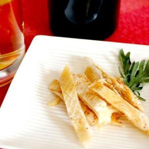 一杯の珍極 ピリ辛焼えいひれ おつまみ 肴 ミニサイズ 珍味 プチギフト あすつく|atrus