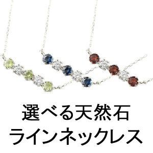 プラチナネックレス 選べる天然石 ダイヤモンド ダイヤ ペンダント ネックレス チェーン 人気 pt900 あすつく 宝石 送料無料|atrus