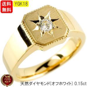 18金 リング メンズ ダイヤモンド 一粒 ゴールド 金 18k k18 イエローゴールドk18 印台 指輪 ダイヤ ダイヤモンドリング ストレート 男性用 送料無料|atrus