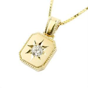 ダイヤモンド ネックレス 40代 メンズネックレス 一粒 イエローゴールドk18 ダイヤ ペンダント 18金 チェーン 人気 ホーニング つや消し加工 あすつく|atrus