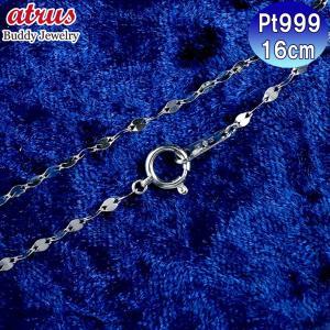 ブレスレット プラチナ999 純プラチナ 人気 ペタルチェーン 16cm 地金 宝石なし レディース あすつく 送料無料|atrus