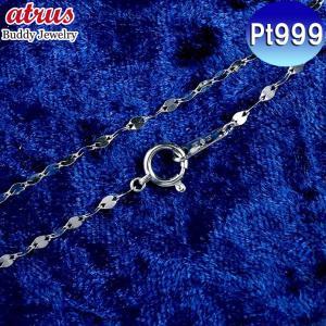 プラチナ ブレスレット pt999 チェーンのみ 19cm 20cm レディース ペタルチェーン 地金 宝石なし 女性 プレゼント あすつく 送料無料|atrus