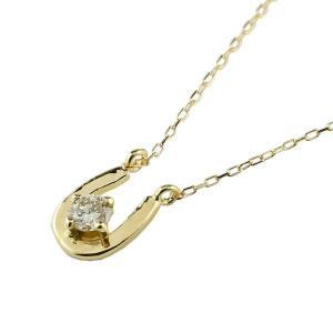 バテイ ダイヤモンド ネックレス イエローゴールドk18 プチネックレス プチサイズ ペンダント ダイヤ レディース 18k 18金 馬蹄 あすつく 送料無料|atrus