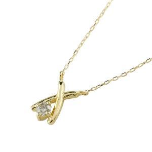 ダイヤモンド ネックレス イエローゴールドk18 プチネックレス プチサイズ ペンダント ダイヤ レディース 18k 18金 キスマーク kiss あすつく 送料無料|atrus