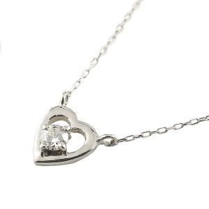 オープンハート ダイヤモンド ネックレス ホワイトゴールドk18 プチネックレス プチサイズ ペンダント ダイヤ レディース 18k 18金 あすつく 送料無料|atrus
