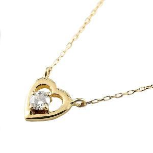 オープンハート ダイヤモンド ネックレス イエローゴールドk18 プチネックレス プチサイズ ペンダント ダイヤ レディース 18k 18金 あすつく 送料無料|atrus
