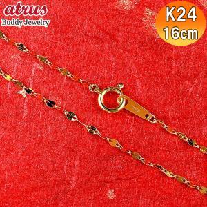 純金 ブレスレット ペタルチェーン  24金 ゴールド 24K チェーン 16cm k24 地金 宝石なし あすつく 送料無料|atrus