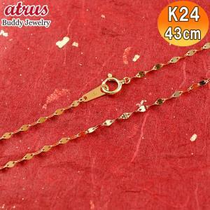 純金ネックレス ネックレス チェーン 地金 k24 24金 24k ペタルチェーンネックレス レディース 43cm 女性 プレゼント あすつく 送料無料|atrus