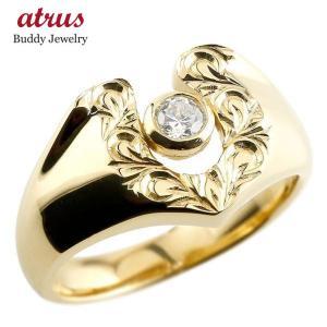 ハワイアンジュエリー メンズ ダイヤモンド イエローゴールドk18 リングスクロール 印台 指輪 一粒 ダイヤモンドリング 18金 蹄鉄 幅広 ストレート 男性用|atrus