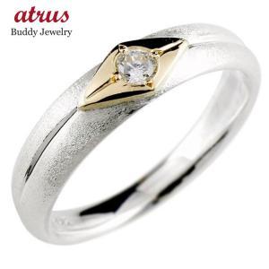 メンズ リング プラチナ イエローゴールドk18 リング 指輪 婚約指輪 18金 ダイヤ柄 菱形 男性用 pt900 コントラッド 東京 送料無料|atrus