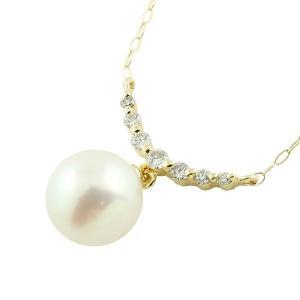 ネックレス パール 真珠 フォーマル ダイヤモンド イエローゴールドk18 ペンダント ダイヤ レディース 18k 18金 あすつく 送料無料|atrus