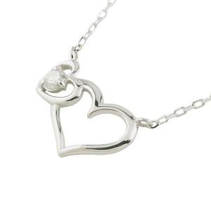 ネックレス ハート オープンハート 一粒 ダイヤモンド ホワイトゴールドk10 プチネックレス プチサイズ ペンダント ダイヤ レディース 18k 18金 あすつく|atrus