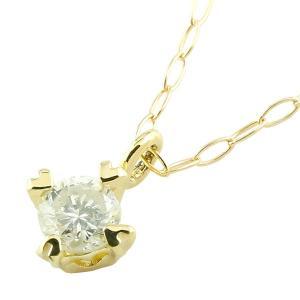 一粒 ダイヤモンド ハート ネックレス イエローゴールドk18 ペンダント ダイヤ レディース 18k 18金 あすつく 送料無料|atrus
