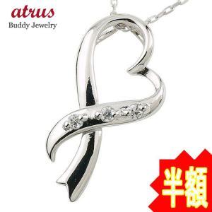 ネックレス オープンハート ダイヤモンド シルバー ダイヤ ペンダント チェーン 人気 あすつく 送料無料|atrus