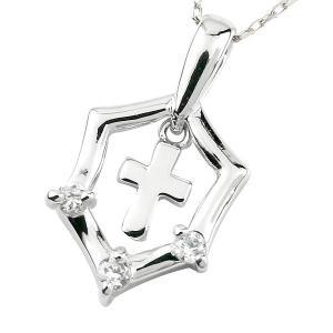 ダイヤモンド クロス プラチナネックレス シールド ダイヤ ペンダント チェーン 人気 盾 十字架 pt900 あすつく 送料無料|atrus
