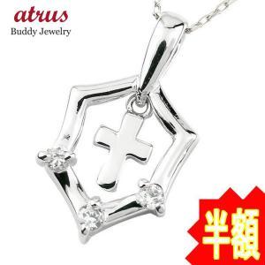 ダイヤモンド クロス ネックレス シルバー シールド ダイヤ ペンダント チェーン 人気 盾 十字架 あすつく 送料無料|atrus